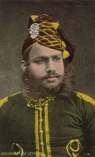 Jaipur mahárádzsája, 1886 (forrás: Tasveerjournal)
